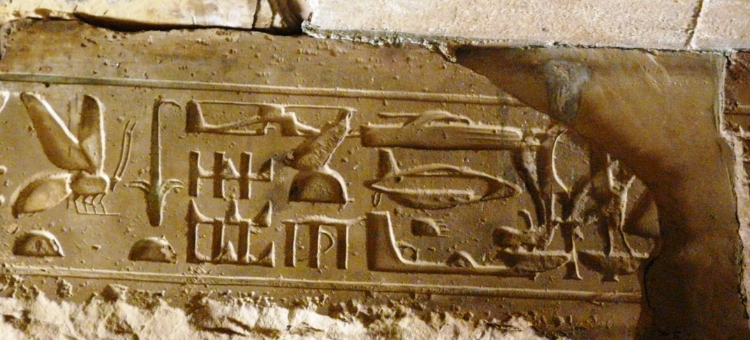 Debunking The Abydos Helicopter Hieroglyphics